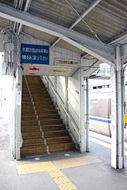 あの細く急な階段