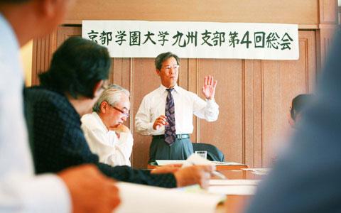 九州支部総会