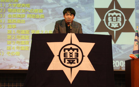 第41回龍尾祭にて第37回同窓会定期総会・ホームカミングデーを開催! 大学創立40周年記念品を大学に贈呈