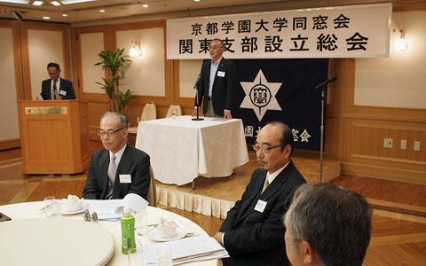"""同窓会関東支部設立総会・懇親会を開催!"""""""