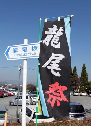 """ホームカミングデー及び第39回定時総会の実施報告"""""""