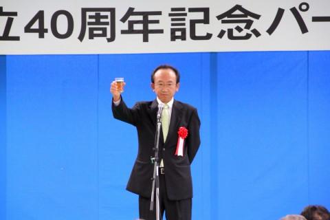 乾杯:石原祐次事務局長