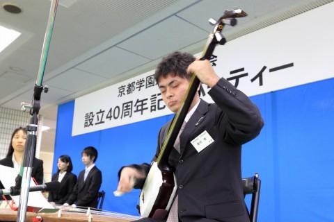 演奏:野村格理事