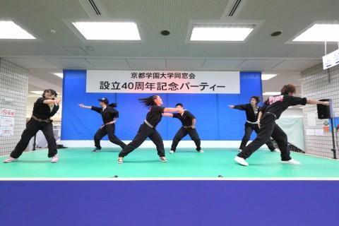 ダンス:ハッピーターン