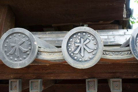 003河童伝説のある円応寺の水文瓦
