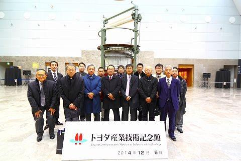 トヨタ産業技術記念館 集合写真