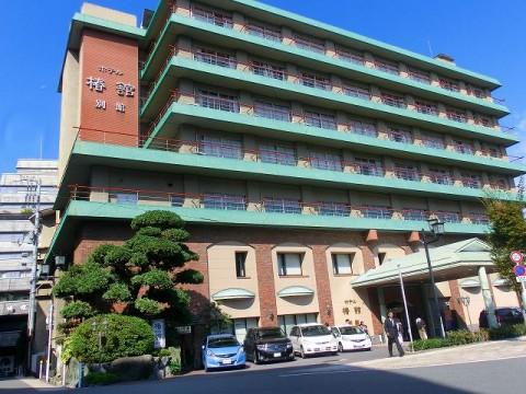 09 ホテル椿館 別館 総会