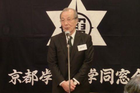 篠原総一京都学園大学 学長