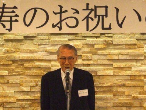 同窓会「白寿のお祝いの会」での米田貞一郎先生 (平成20年9月20日)