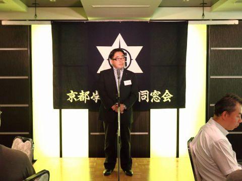 03 中村正孝京都学園大学同窓会長