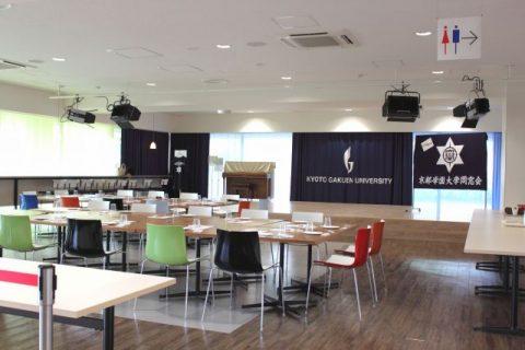京都学園大学 太秦キャンパス学生食堂 Café Restaurant「THE COMMON G」