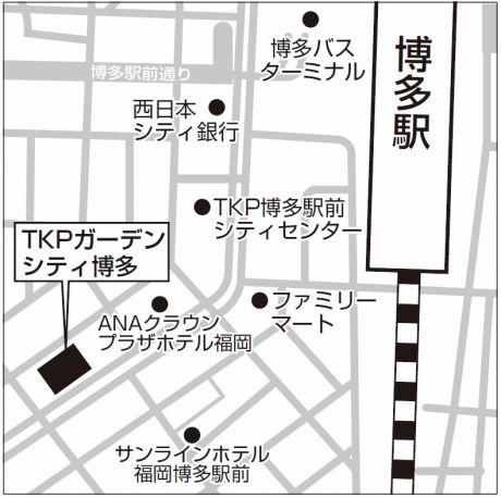 京都学園大学同窓会 第12回 九州支部総会