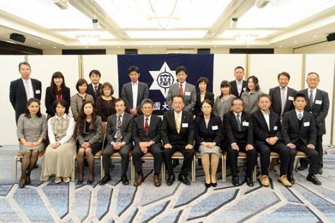 京都学園大学同窓会 第10回 中国支部 総会