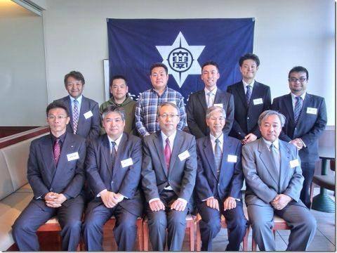 京都学園大学同窓会 東海支部 第11回 支部総会