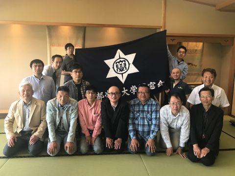 第14回 滋賀県支部総会