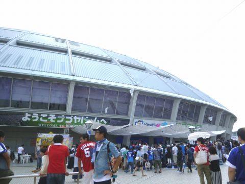 東海支部総会_名古屋ドーム